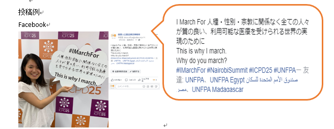 https://tokyo.unfpa.org/sites/default/files/4_11.png